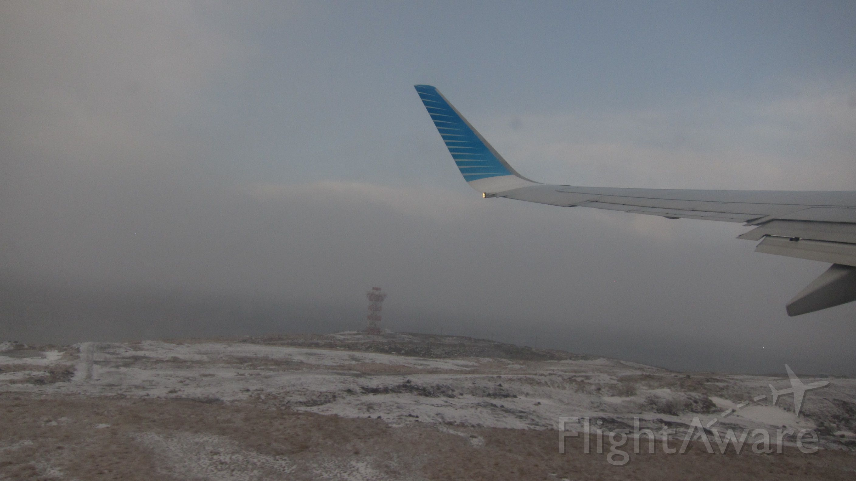 — — - Radar Aeropuerto internacional de Ushuaia TDf Argentina / Radar International Airport Ushuaia Argentina