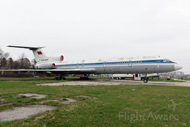 Tupolev Tu-154 (CCCP85020) - On display at Ukraine State Aviation Museum, Kiev, Ukraine.