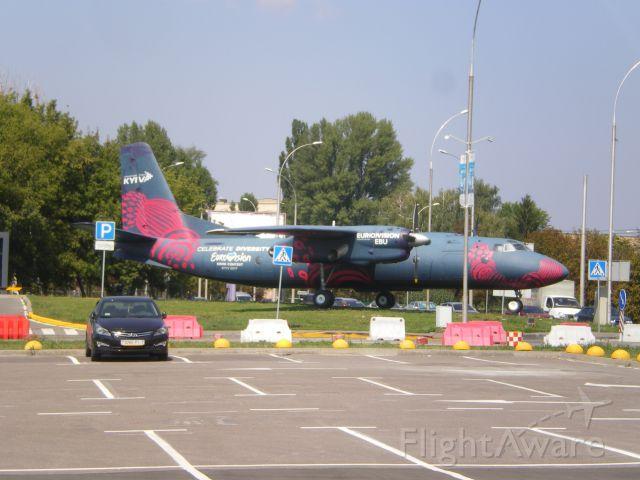 Antonov An-24 —