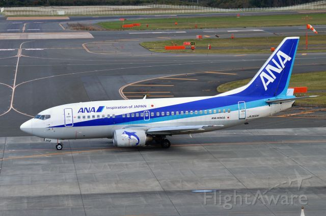 Boeing 737-500 (JA302K) - 2016-10-12