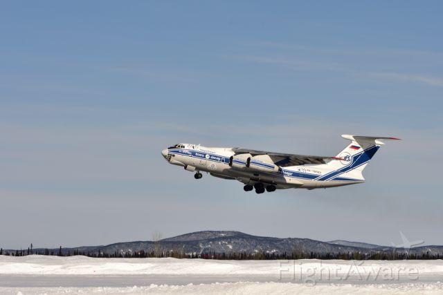 Ilyushin Il-76 (RA-76503) - 18mar2017 departing rnwy26