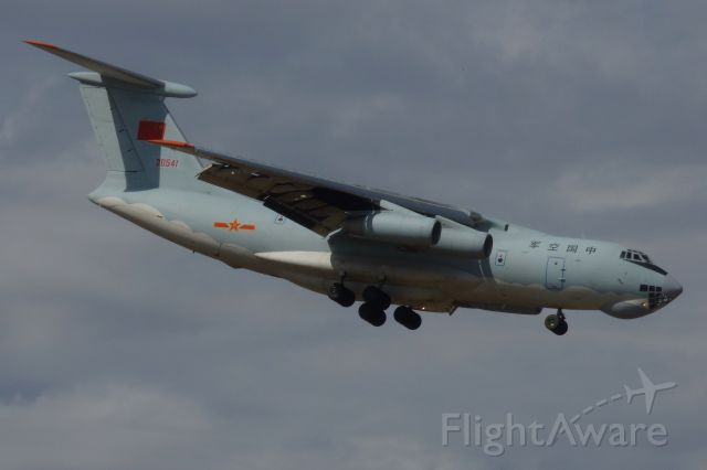 Ilyushin Il-76 (N21045) - Returning on another search mission to find missing MH370.