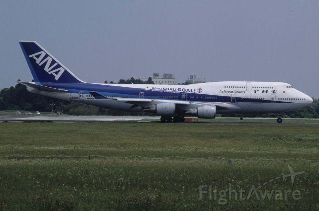 """Boeing 747-400 (JA8962) - Departure at Narita Intl Airport Rwy16R on 1998/05/31 """" Goal ! Goal ! Goal ! """""""