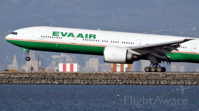 BOEING 777-300ER (B-16705) - B16705, 8.3 Years<br />EVA Airways<br />Boeing 777-300ER (twin-jet) (B77W )<br />06-Mar-2015B77W/LTaiwan Taoyuan Int