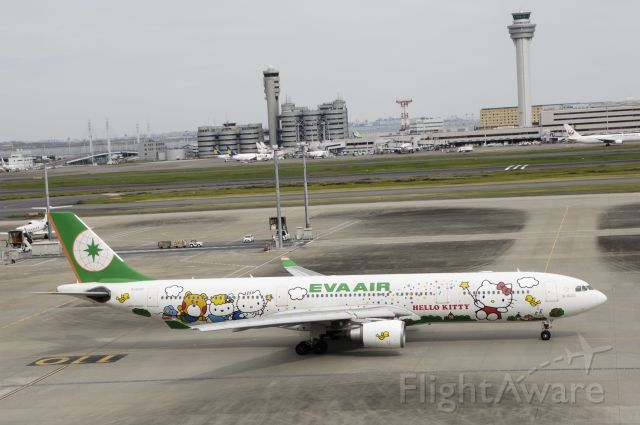 "Airbus A330-300 (B-16331) - Taxing at Tokyo-Haneda Intl Airport on 2016/10/14 "" Hello Kitty Magic Star c/s """
