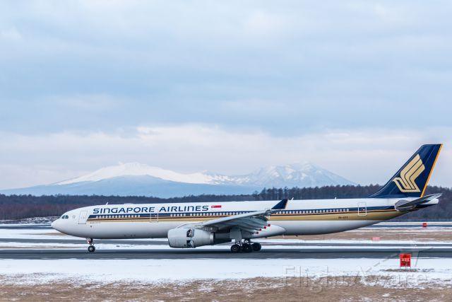 Airbus A330-300 (9V-STY)