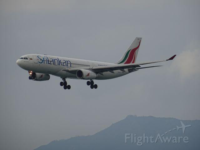 Airbus A330-300 (4R-ALB)