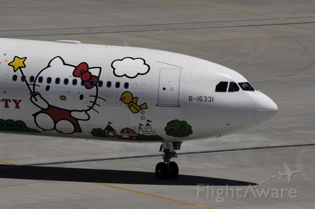 """Airbus A330-300 (B-16331) - Taxing at Haneda Intl Airport on 2012/07/10 """"Hello Kitty c/s"""""""