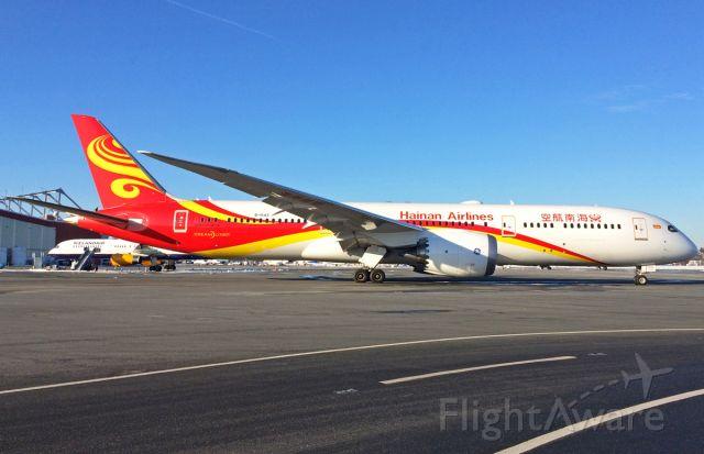 Boeing 787-9 Dreamliner (B-1543) - 1st upload of B-1543 on FlightAware.com 02/14/17