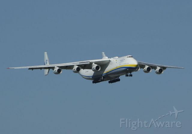 Antonov Antheus (UR-82060) - Welcome back the AN225, Today the AN225 comes from China to Leipzig with special freight medical supplies.