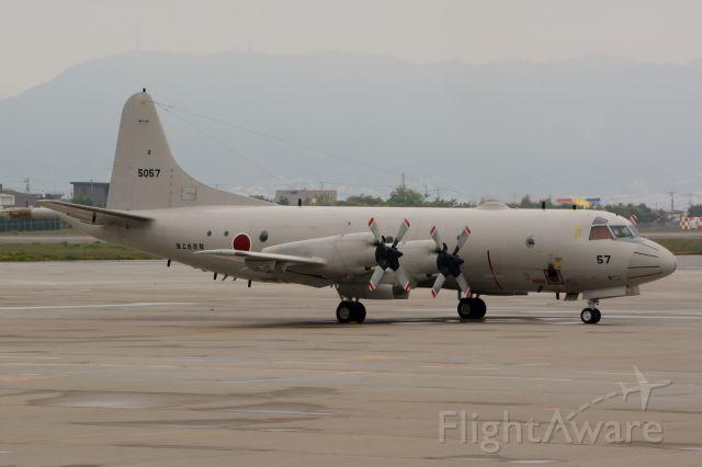 Lockheed P-3 Orion — - Japan Maritime Self-Defense Force