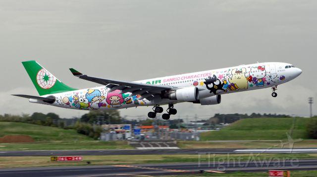 Airbus A330-300 (B-16333)