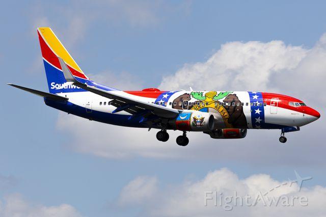 Photo of Airbus A330300 VQBEX FlightAware Plane t