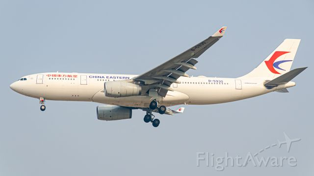 Airbus A330-200 (B-5930) - Thanks for view and give me 5 star please