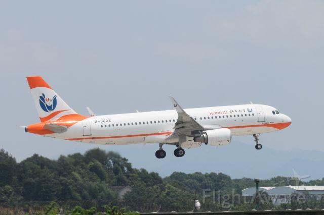 Airbus A320 (B-300Z)