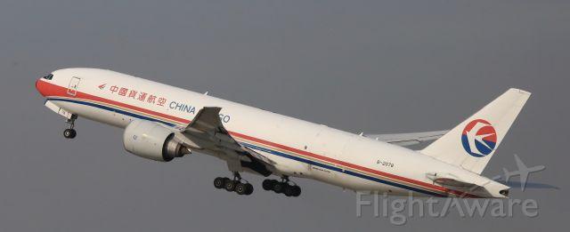 Boeing 777-200 (B-207B) - Imperial Highway sightseeing