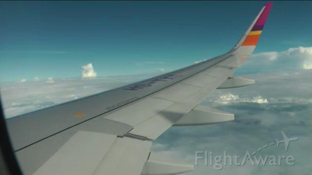 Airbus A320 (HS-TXT)