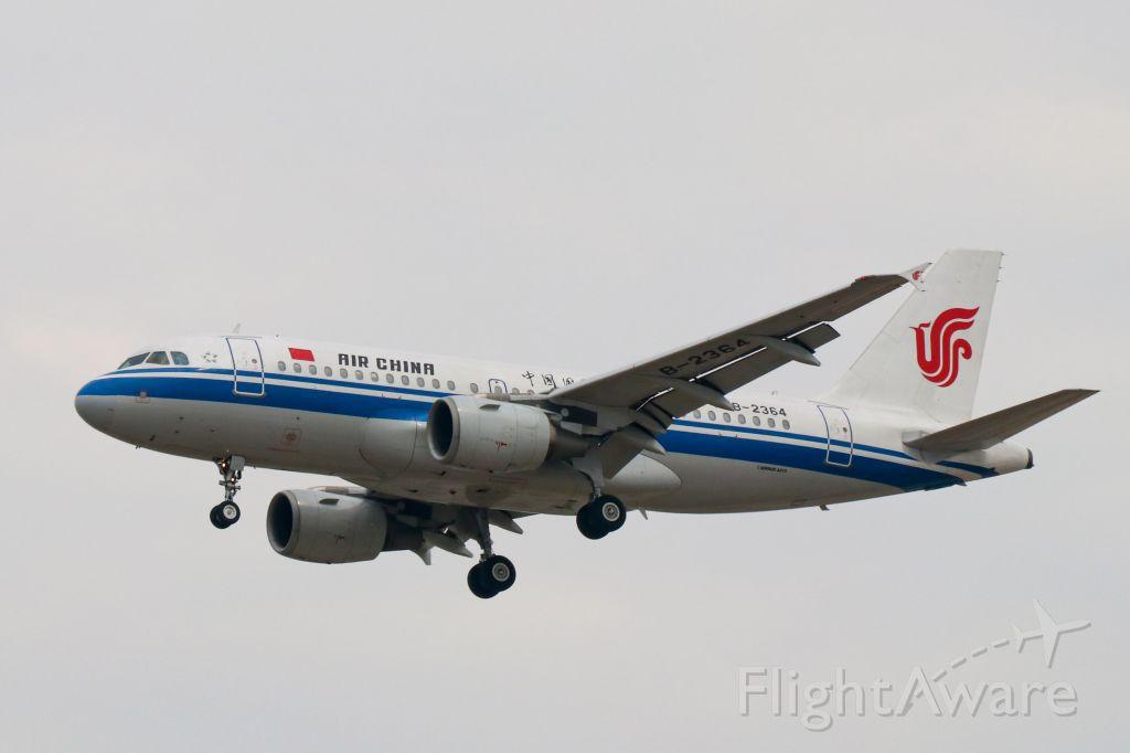 B-2364 — - A319-115(B-2364) Landing