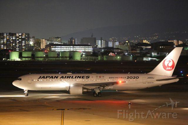 BOEING 767-300 (JA603J) - 06 November 2016:ITM-HND.