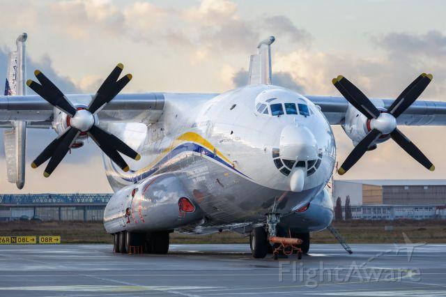 Antonov Antheus (ARZ9307)