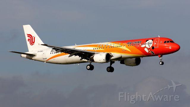 Airbus A321 —
