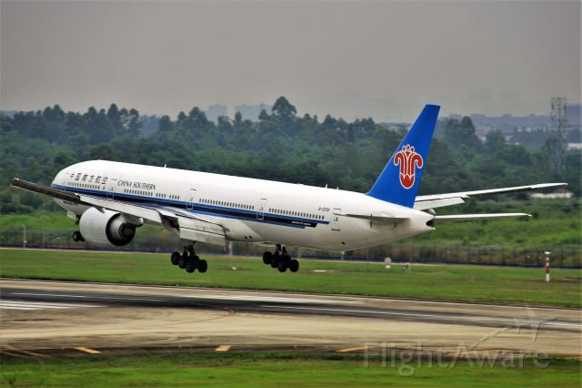 BOEING 777-300ER (B-2099) - TIP: Select full-size&wait for a while for better view.