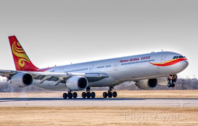 Airbus A340-600 (B-6510)