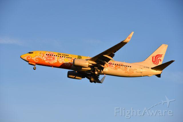 Boeing 737-800 (B-5198)