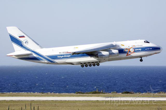 Antonov An-124 Ruslan (RA-82079) - BIG fella back in 2011