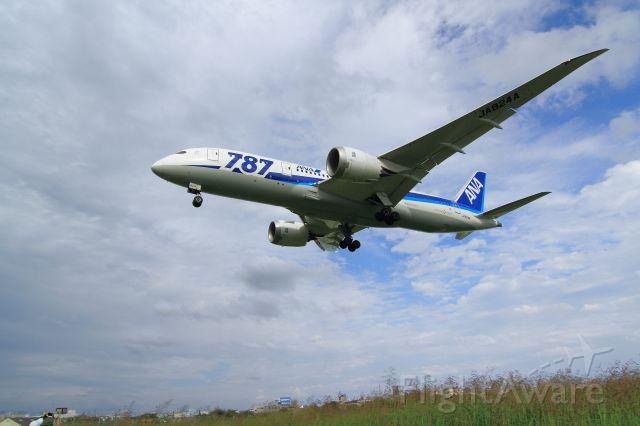 de Havilland Dash 8-200 (JA824A)