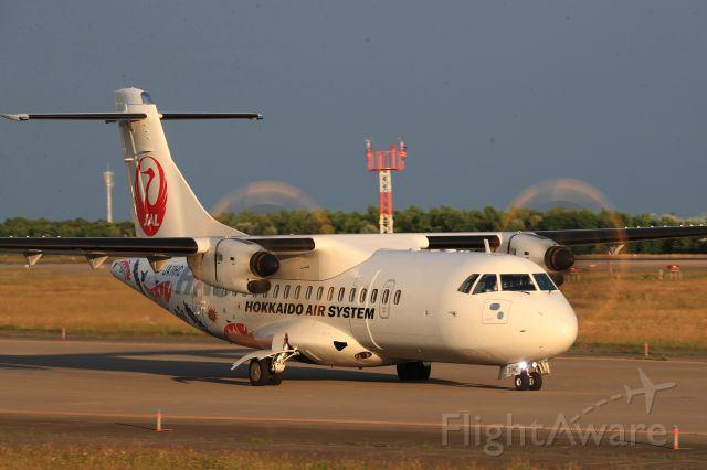 Aerospatiale ATR-42-600 (JA11HC) - July 6th 2020:HKD-OKD.
