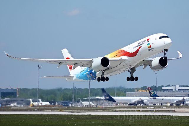 Airbus A350-900 (B-1083)
