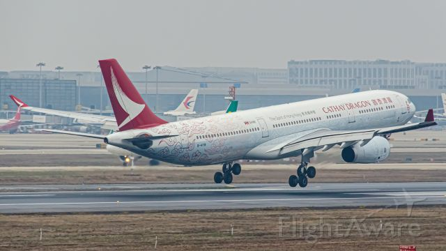 Airbus A330-300 (B-HYB) - Thanks for view and give me 5 star please