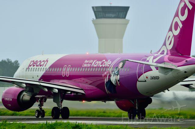 Airbus A320 (JA816P) - a rel=nofollow href=http://en.wikipedia.org/wiki/Kantai_Collectionhttps://en.wikipedia.org/wiki/Kantai_Collection/a
