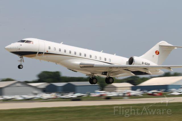 Bombardier Global Express (B-8266)