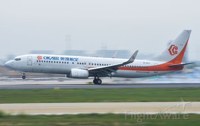 Boeing 737-800 (B-5571)