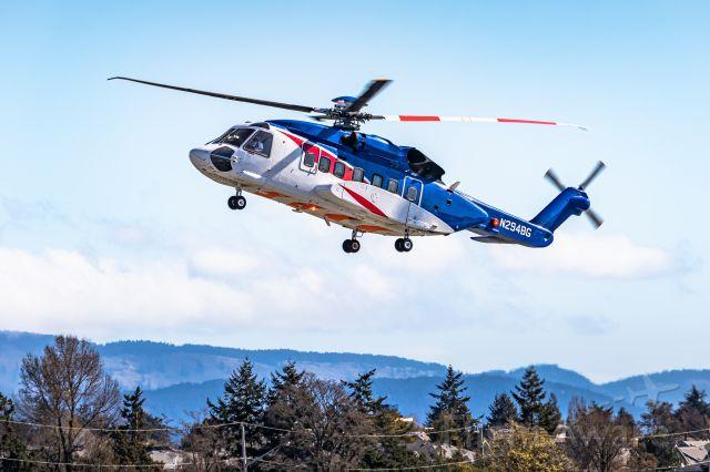 Sikorsky Helibus (N294BG)