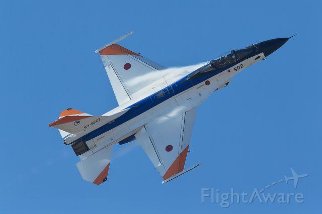 Mitsubishi F-2 (63-8502) - F-2A demo flight at JASDF Gifu Airbase Festival