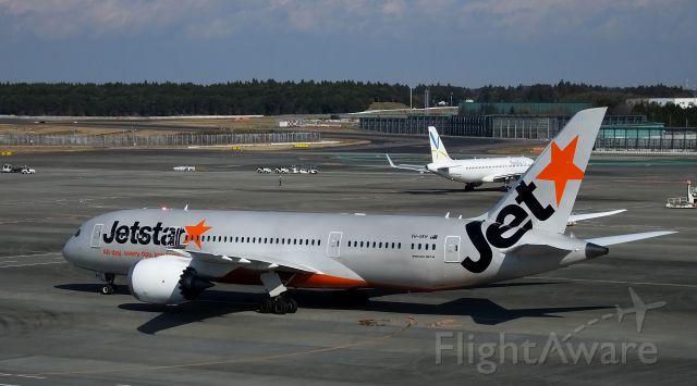 Boeing Dreamliner (Srs.8) (VH-VKH) - Departuer at NRT(Narita) JQ24 to Melbourne.<br />from Terminal2 observation deck.(2016/01/07)