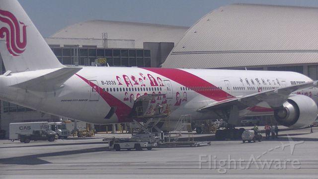 BOEING 777-300ER (B-2035)