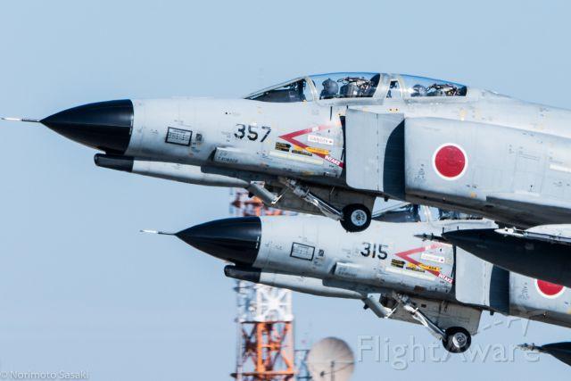 "McDonnell Douglas F-4 Phantom 2 (57-8357) - Japan Air Self-Defense Force<br />Nyutabaru Airbase 5th Air Wing<br />301st Tactical Fighter Squadron F-4EJ Kai  Phantom II<br />""2015 Nyutabaru Airbase Air Festa"" air to ground attack training demonstration."