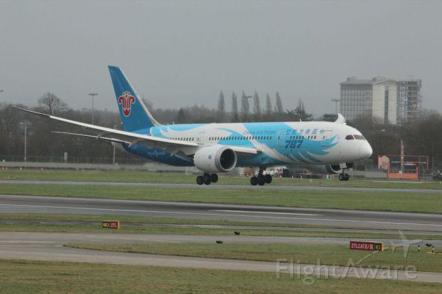 Boeing 787-8 (B-2733)