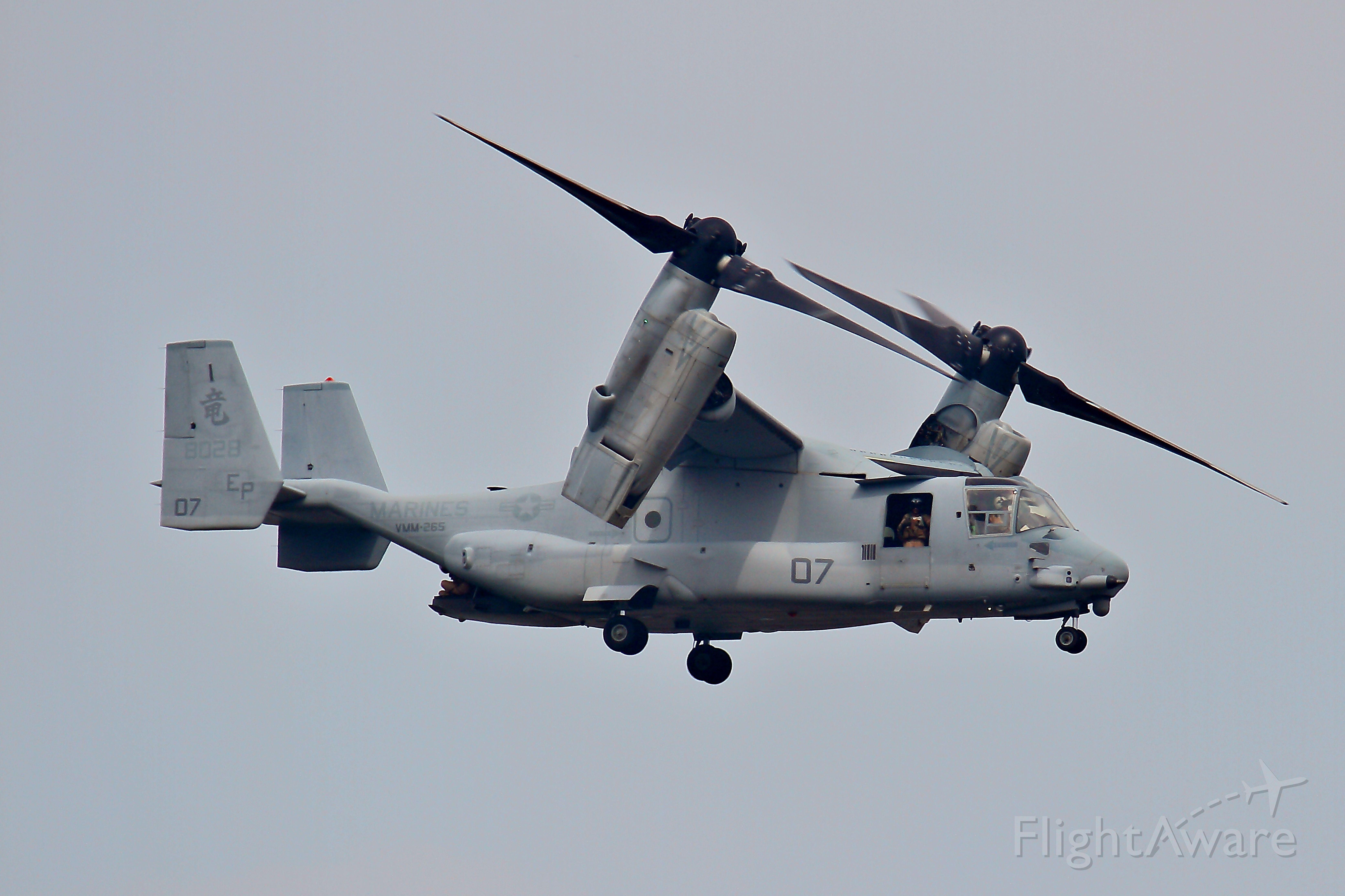 Bell V-22 Osprey (16-8028)