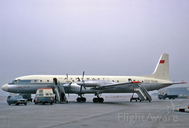 — — - AEROFLOT - II-18 - REG CCCP-75448 (CN 187010003) - LONDON HEATHROW ENGLAND UK. - EGLL (12/12/1967