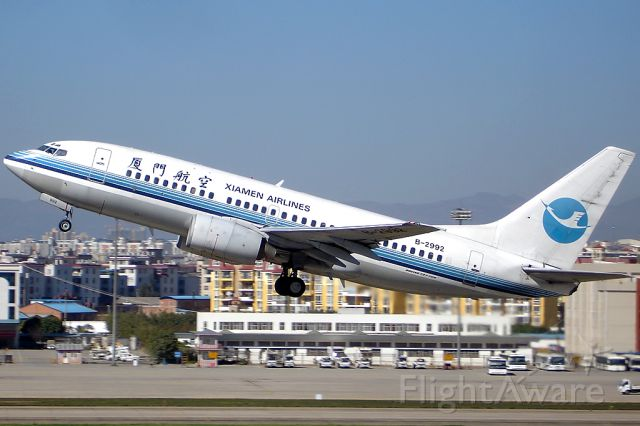 Boeing 737-700 (B-2992)