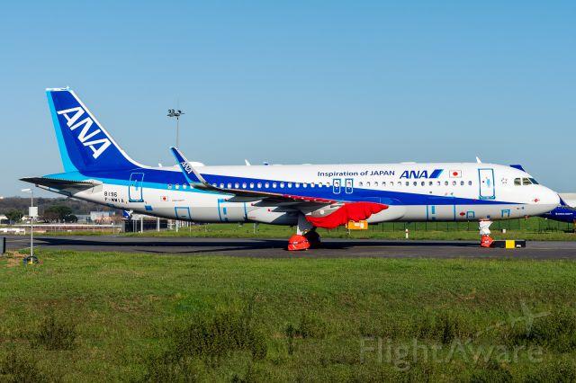 Airbus A320 (F-WWIA)