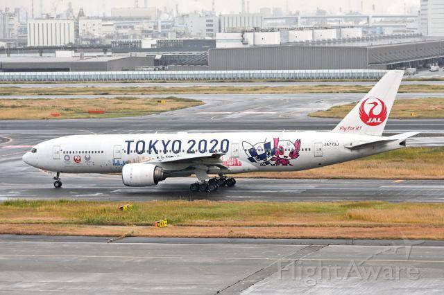 Boeing 777-200 (JA773J)