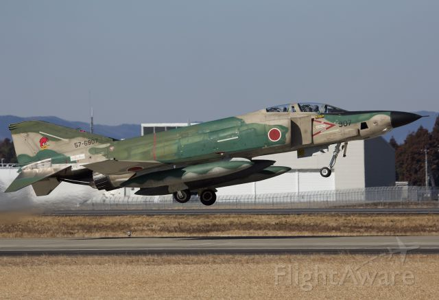 """McDonnell Douglas F-4 Phantom 2 (57-6907) - RF-4EJ of the 501st Tactical Reconnaissance Squadron departing Hyakuri Air Base for a morning sortie (please view in """"full"""" for highest image quality)"""