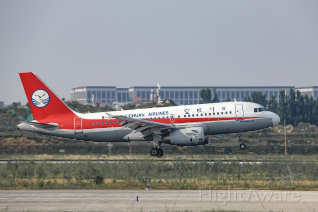 B-6445 — - A319-133(B-6445) Landing