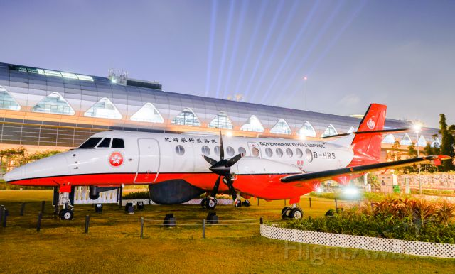 JETSTREAM Jetstream 41 (B-HRS)